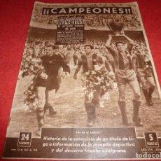 Coleccionismo deportivo: (LLL)VIDA DEPORTIVA Nº:762(18-4-60)!!!BARÇA 5 ZARAGOZA 0 !!!CAMPEONES LIGA !!!. Lote 185879598