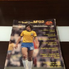 Coleccionismo deportivo: ANTIGUO DON BALÓN MUNDIAL 1982 HOJA SUELTA. Lote 186166427
