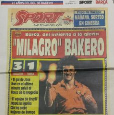 Coleccionismo deportivo: 25 AÑOS DEL GOL DE BAQUERO. Lote 186201966