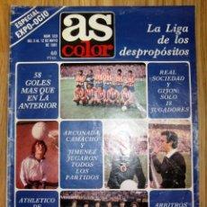 Coleccionismo deportivo: AS COLOR Nº 520 1981 POSTER DE LA REAL SOCIEDAD CAMPEÓN DE LIGA ARCONADA GORDILLO ARTECHE VICTOR . Lote 186256673