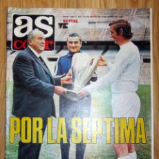 Coleccionismo deportivo: REVISTA AS COLOR Nº 523 FINAL COPA EUROPA 80/81 REAL MADRID LIVERPOOL POSTER GENTO 1981 SEIS COPAS. Lote 186256981