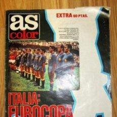 Coleccionismo deportivo: AS COLOR ESPECIAL EXTRA 472 EUROCOPA 1980 FALTA EL POSTER SELECCION CAMPEON EUROPA 1964. Lote 186257310