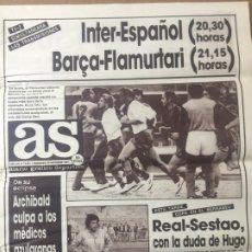Coleccionismo deportivo: AS 25/11/1987 FINAL SUPERCOPA AJAX OPORTO. Lote 186288567