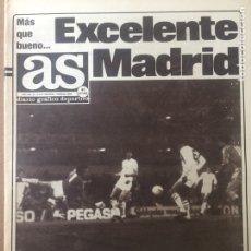 Coleccionismo deportivo: AS 7/3/1985 REAL MADRID TOTTENHAM HOTSPURS MANCHESTER EVERTON AUSTRIA LIVERPOOL. Lote 186289837