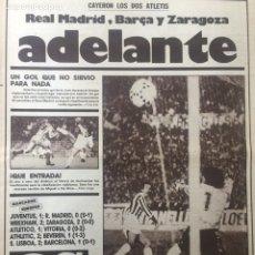 Coleccionismo deportivo: AS 6/11/1988 WREXHAM ZARAGOZA JUVENTUS REAL MADRID ATLETICO. Lote 186290410