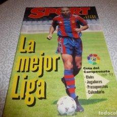Collectionnisme sportif: (LLL)SPORT EXTRA FUTBOL-LA MEJOR LIGA-GUIA DEL CAMPEONATO 1996-97-VER FOTOS. Lote 187218907