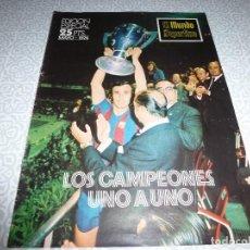 Collectionnisme sportif: (LLL)MUNDO DEPORTIVO ESPECIAL MAYO-1974-BARÇA CAMPEÓN LIGA-LOS JUGADORES UNO A UNO. Lote 188453568