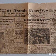 Coleccionismo deportivo: EL MUNDO DEPORTIVO. EDICION DE LA MAÑANA. 6 JUNIO 1934. W. Lote 188502860