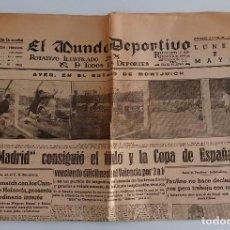 Coleccionismo deportivo: EL MUNDO DEPORTIVO. EDICION DE LA NOCHE. 7 MAYO 1934. EL MADRID CONSIGUIO EL TITULO Y COPA ESPAÑA. W. Lote 188503025