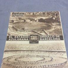 Coleccionismo deportivo: 30-9-1957 FC BARCELONA INAUGURACIÓN ESTADIO. Lote 189143372