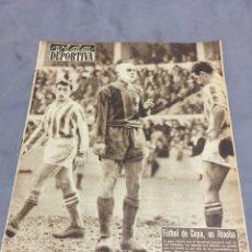 Coleccionismo deportivo: 3-6-1957 REAL MADRID FIORENTINA FUNSL COPA EUROPA. Lote 189188365