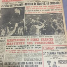 Coleccionismo deportivo: 3-7-1961 ATLÉTICO MADRID REAL MADRID FINAL COPA. Lote 189188558