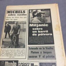 Coleccionismo deportivo: 6-5-1976 ANDERLECHT WEST-HAM FINAL RECOPA. Lote 189236847