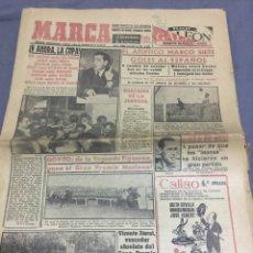 Coleccionismo deportivo: 11-5-53 ATLÉTICO MADRID COPA BODAS DE ORO ESPAÑOL. Lote 189249717
