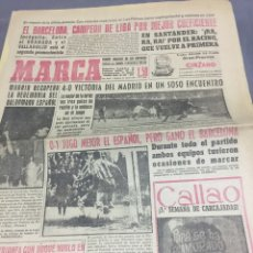 Coleccionismo deportivo: 11-4-1960 FC BARCELONA CAMPEÓN LIGA. Lote 189320767