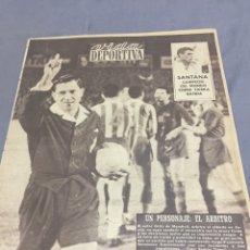 Coleccionismo deportivo: 29-5-1961 FC BARCELONA BENFICA FINAL COPA EUROPA LUIS SUÁREZ SANTANA. Lote 189345535