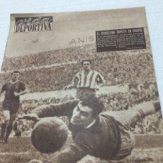 Coleccionismo deportivo: 24-1-1955 ATLÉTICO MADRID BARCELONA ESPAÑOL VALLADOLID. Lote 189505961
