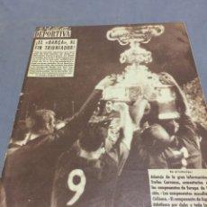 Coleccionismo deportivo: 4-9-1962 FC BARCELONA ZARAGOZA DEPORTIVO CORUÑA ASCENSO. Lote 189746535