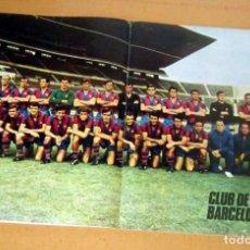 Coleccionismo deportivo: CLUB DE FUTBOL BARCELONA , AS COLOR POSTER Nº 6. Lote 189827145