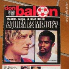 Coleccionismo deportivo: REVISTA DON BALON N,206 DE SEPTIEMBRE DE 1979. Lote 189931908