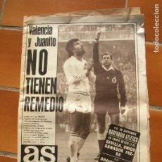Coleccionismo deportivo: DIARIO AS N,4722 DE ENERO DE 1983. Lote 189940111