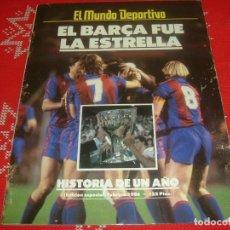 Coleccionismo deportivo: (LLL)MUNDO DEPORTIVO (EXTRA FEBRERO-86)HISTORIA DE UN AÑO EL BARÇA FUÉ LA ESTRELLA. Lote 190145793