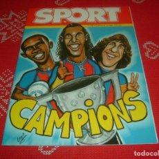 Coleccionismo deportivo: (LLL)SPORT EXTRA ESPECIAL F.C.BARCELONA CAMPEÓN LIGA 2004-05 !!! BARÇA CAMPEÓN !!!CON POSTER. Lote 190354216