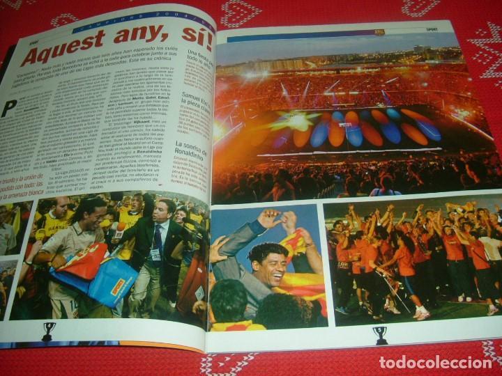 Coleccionismo deportivo: (LLL)SPORT EXTRA ESPECIAL F.C.BARCELONA CAMPEÓN LIGA 2004-05 !!! BARÇA CAMPEÓN !!!CON POSTER - Foto 2 - 190354216