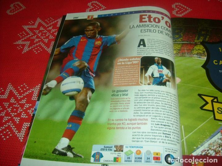 Coleccionismo deportivo: (LLL)SPORT EXTRA ESPECIAL F.C.BARCELONA CAMPEÓN LIGA 2004-05 !!! BARÇA CAMPEÓN !!!CON POSTER - Foto 4 - 190354216