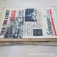 Coleccionismo deportivo: LOTE 53 SUPLEMENTOS DEPORTIVOS DEL PERIODICO MARCA AÑOS 1952,1953,1954,1964,1965. Lote 190496070
