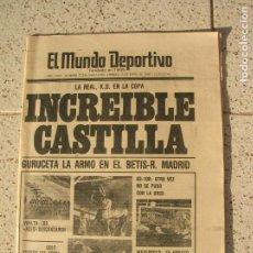 Colecionismo desportivo: DIARIO MUNDO DEPORTIVO N, 17594 DE VIERNES 2 DE MAYO DE 1980. Lote 191143233