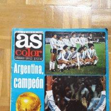 Colecionismo desportivo: AS COLOR EXTRA MUNDIAL 78. NUMERO 371. ARGENTINA CAMPEON MUNDIAL DE FUTBOL. 27 JUNIO 1978. VER FOTOS. Lote 191274562