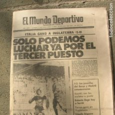 Coleccionismo deportivo: DIARIO MUNDO DEPORTIVO N,17633 DE JUNIO DE 1980 PORTADA ESPAÑA ,BELGICA. Lote 191331350
