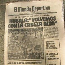 Coleccionismo deportivo: DIARIO MUNDO DEPORTIVO N,17636 DE JUNIO DE 1980. Lote 191331720