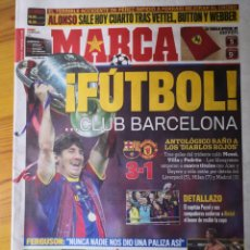 Coleccionismo deportivo: DIARIO MARCA - 29 DE MAYO DE 2011: FC BARCELONA. MESSI EN PORTADA LEVANTANDO LA CUARTA CHAMPIONS. Lote 191545301