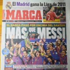 Coleccionismo deportivo: DIARIO MARCA - 19 DICIEMBRE 2011 : SANTOS 0-4 BARÇA, CAMPEÓN DEL MUNDIALITO DE CLUBES. Lote 191545373