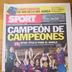 Coleccionismo deportivo: DIARIO SPORT - 27 AGOSTO 2011 - CAMPEÓN DE CAMPEONES (BARÇA 2-0 OPORTO). Lote 191611801