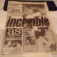 Coleccionismo deportivo: DIARIO AS - AÑO XIV - 23 MAYO 1980 - NUMERO 3870- INCREIBLE CASTILLA - EL MINIMADRID FINALISTA. Lote 191660703