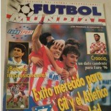 Coleccionismo deportivo: REVISTA EUROSPORT FÚTBOL INTERNACIONAL FÚTBOL MUNDIAL NÚMERO 11. Lote 191741757