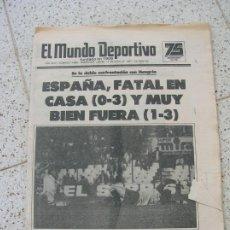 Coleccionismo deportivo: DIARIO MUNDO DEPORTIVO N, 17892 DE ABRIL DE 1981. Lote 191966485