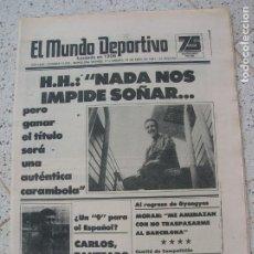 Coleccionismo deportivo: DIARIO MUNDO DEPORTIVO N, 17893 DE ABRIL DE 1981 PORTADA HH. Lote 191966626