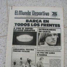 Coleccionismo deportivo: DIARIO MUNDO DEPORTIVO N, 18110 DE DICIEMBRE DE 1981. Lote 191966996