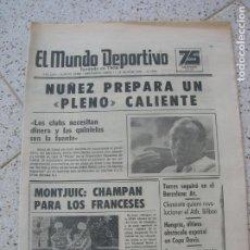 Coleccionismo deportivo: DIARIO MUNDO DEPORTIVO N, 17967 DE JULIO DE 1981. Lote 191967558