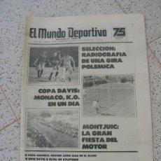 Coleccionismo deportivo: DIARIO MUNDO DEPORTIVO N, 17966 DE JULIO DE 1981. Lote 191967652