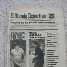 Coleccionismo deportivo: DIARIO MUNDO DEPORTIVO N, 17965 DE JULIO DE 1981. Lote 191967741