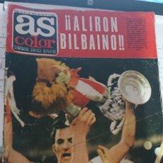 Coleccionismo deportivo: ANTIGUA REVISTA FUTBOL AS COLOR N 111 3 JULIO 1973 BILBAO CAMPEON DE COPA POSTER CENTRAL SEVILLA FC. Lote 192366612
