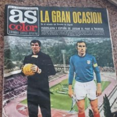 Coleccionismo deportivo: ANTIGUA REVISTA FUTBOL AS COLOR Nº 126 16 OCTUBRE 1973 POSTER CENTRAL SELECCION ESPAÑOLA BALONCESTO. Lote 192442708