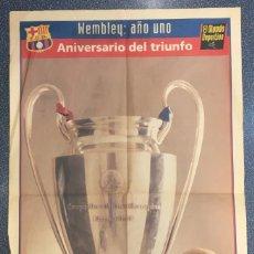 Coleccionismo deportivo: POSTER F C BARCELONA WEMBLEY KOEMAN 1993 COPA EUROPA CHAMPIONS MUNDO DEPORTIVO 58X36. Lote 192632530