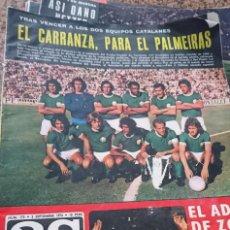 Colecionismo desportivo: ANTIGUA REVISTA FUTBOL AS COLOR Nº 172 3 SEPTIEMBRE 1974 POSTER CENTRAL FC BARCELONA. Lote 192872912