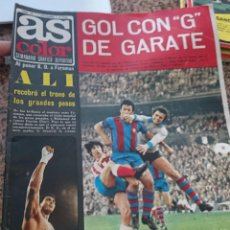 Collectionnisme sportif: ANTIGUA REVISTA FUTBOL AS COLOR Nº 181 5 NOVIEMBRE 1974 POSTER CENTRAL CADIZ CF. Lote 192880562